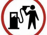 Cat de repede risca benzina sa ajunga la 7 lei pe litru? Unde gasesti cei mai ieftini carburanti?