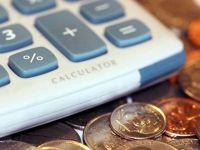 Forta de munca va deveni mai ieftina! Guvernul vrea sa diminueze CAS-ul cu 1-3 puncte, de la jumatatea anului
