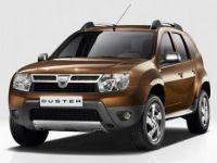 Santaj la Mioveni! Productia Dacia Duster, pusa in pericol VIDEO