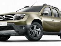Dacia, gata de lansarea Super-Dusterului de 150 CP, cel mai puternic model de pana acum. FOTO