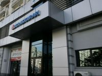 BCR Asigurari devine istorie. Compania va fuziona cu Omniasig si-i va prelua numele