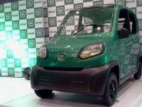 Masina mai ieftina decat Nano. Costa 1.800 de euro si va fi pusa in vanzare anul acesta FOTO