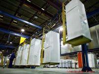 Arctic extinde capacitatea de productie a fabricii de la Gaesti. 400 de noi locuri de munca