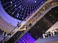 AFI Europe construieste un mall in Ploiesti. Centrul comercial va fi deschis in 2013