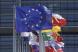 15 sefi de guvern din Europa au facut front comun la Bucuresti pentru mai multi bani pe viitor de la UE. Romania, pe ultimul loc la absorbtia fondurilor