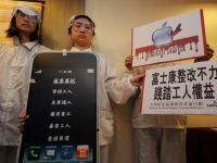 Productia iPhone 5 a fost oprita. Angajatii Foxconn, cel mai mare producator de piese pentru computere si telefoane, sunt in greva de vineri