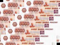 UE vrea ca Rusia sa se implice in planul de salvare a Ciprului