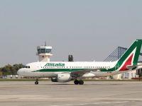 """Alitalia, anchetata pentru """"fraude comerciale"""" din cauza contractului cu Carpatair"""