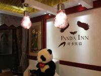 Primul hotel din lume cu tematica ursul panda, inaugurat in China