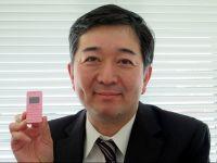 Cel mai mic telefon din lume a fost lansat in Japonia