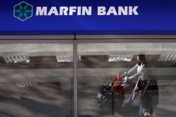 Grupul miliardarului grec Vardis Vardinogiannis îşi consolidează prezenţa în România prin preluarea Marfin Bank