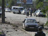 Cel putin 12 persoane au fost ranite intr-un atac cu bomba produs in Daghestan