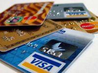 """Consiliul Concurentei: """"Emiterea de carduri este o activitate profitabila, pe cand acceptarea la plata e pe pierdere"""""""