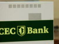CEC Bank, selectata de Ministerul Economiei pentru a acorda credite pentru tineri in programul START