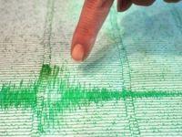 Cutremur cu magnitudinea 4,4 in Austria