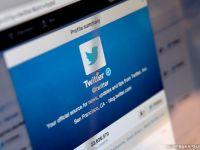 Facebook ingroapa Twitter. Compania a raportat o pierdere de peste 132 mil. dolari, de cinci ori mai mult fata de anul trecut