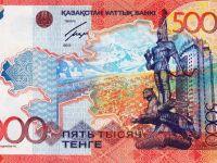 Cele mai ciudate bancnote din lume, emise de a 9-a tara de pe glob, dupa teritoriu. GALERIE FOTO