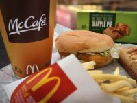 McDonald's intra in supermarketuri