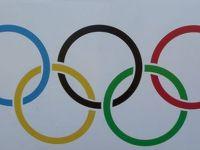 """Cinci presupusi teroristi, arestati aproape de Soci. SUA avertizeaza: """"Exista risc de atentate la Jocurile Olimpice"""""""