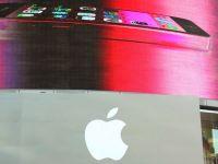 Apple tocmai a lansat un nou model de iPhone. Gigantul incerca sa atraga consumatorii atenti la pret