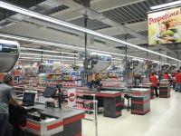 Kaufland retrage un produs de la vânzare și recomandă celor care l-au cumpărat să nu-l mai folosească