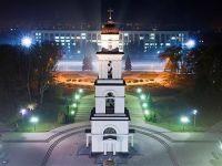 FMI imprumuta Republica Moldova cu 183 milioane de dolari, pentru relansarea economica a tarii
