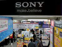 Pierderi de 1,3 mld. dolari pentru Sony
