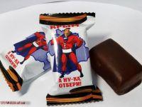 Rusia impune embargo asupra dulciurilor din Ucraina, tara al carei presedinte a facut o avere de 1,6 mld. dolari din afaceri cu ciocolata