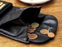 Salariile au scazut in august cu 2%: castigul mediu net a fost de 1.683 lei. Cine sunt romanii cel mai bine platiti