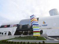 NEPI a cumparat mall-ul Promenada de la Raiffeisen cu 148 mil. euro