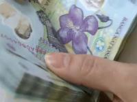 Finantele au imprumutat 500 mil. lei prin vanzarea de obligatiuni, la un cost in crestere