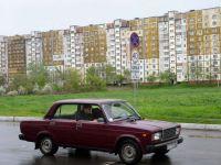 Criza rublei ameninta sustinerea pe care Moscova o acorda Transnistriei, regiune care, la un pas de un urias dezastru economic, s-ar putea reorienta spre UE