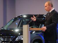 Piata auto din Rusia, grav lovita de criza: VW reduce productia. Moscova acorda producatorilor auto subventii de 166 mil. dolari, din cauza situatiei economice