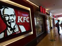 KFC si Pizza Hut deschid restaurante in Coresi Shopping Resort Brasov, investitie de 770.000 euro