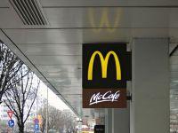 Achizitia McDonald s Romania, pentru 65,33 mil. dolari, dubleaza afacerile Premier Capital. Cate cafenele si restaurante vor fi deschise in 2016
