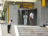 Pierderi de 1,24 mld. euro pentru Piraeus Bank in T4 2015, din cauza creditelor neperformante. Bancile elene sunt inca afectate de austeritate