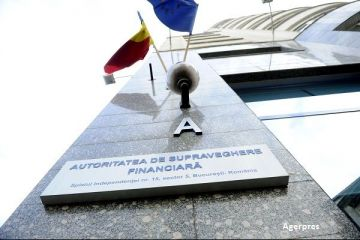 ASF a retras autorizatia de functionare societatii Forte Asigurari Reasigurari