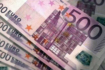 Romania primeste 800 mil. euro de la UE pentru reformarea si modernizarea administratiei publice