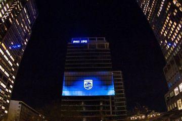 Decizie istorica pentru Philips: grupul olandez se separa de divizia de corpuri de iluminat, pe care vrea sa o vanda pe bursa. Cat ar valora noua companie