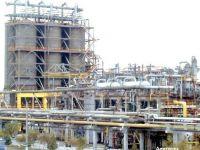 Sechestru pe rafinaria Petromidia, intr-un dosar vizand privatizarea Rompetrol. Actiunile companiei, suspendate de la tranzactionare