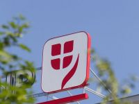 Vienna Insurance Group a preluat AXA Life Insurance Romania