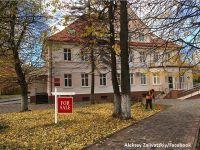 Primarul unui orasel din Rusia scoate sediul Primariei la vanzare, pentru a finanta serviciile publice