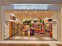 Marks  Spencer inchide magazinele din Romania si se retrage de pe piata. In viitor, retailerul britanic vrea sa puna accentul pe afacerile de tip franciza