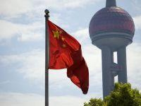 Atentat terorist  asupra unui birou al Partidului Comunist din China. Trei persoane, ucise