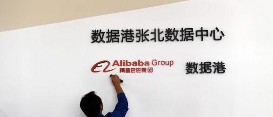 Gigantul online Alibaba vrea sa deschida un centru logistic in Bulgaria