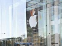 Apple, masina de facut bani. Legendarul Warren Bufftett si-a majorat de patru ori participatia la gigantul american, cea mai valoroasa companie din lume