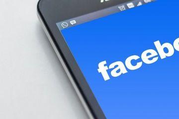 Accesarea contului de Facebook s-ar putea face prin scanare facială