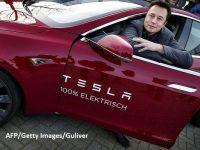 Tesla Motors a concediat sute de angajaţi, după evaluările de performanţă, derulate în perioada celei mai mari expansiuni din istoria companiei