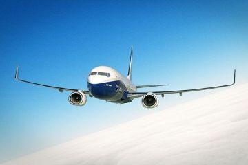 Prima aeronava din cele doua achizitionate de Tarom a ajuns, miercuri, la Bucuresti. Cum arata  Sarmizegetusa . FOTO