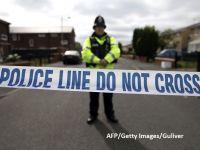 Patru suspecți de plănuirea de atacuri teroriste, reținuți în Anglia